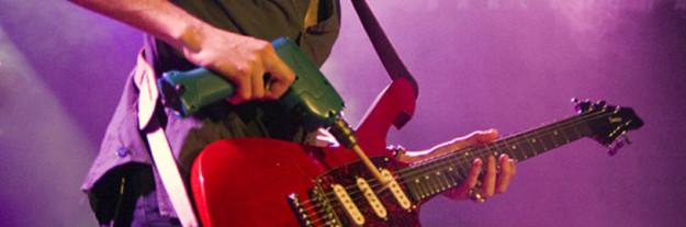 Игра на гитаре дрелью
